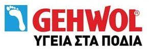 gehwol-podia